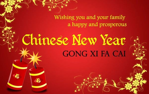 Happy Chinese New Year  Greeting Messages  Chinese New Year