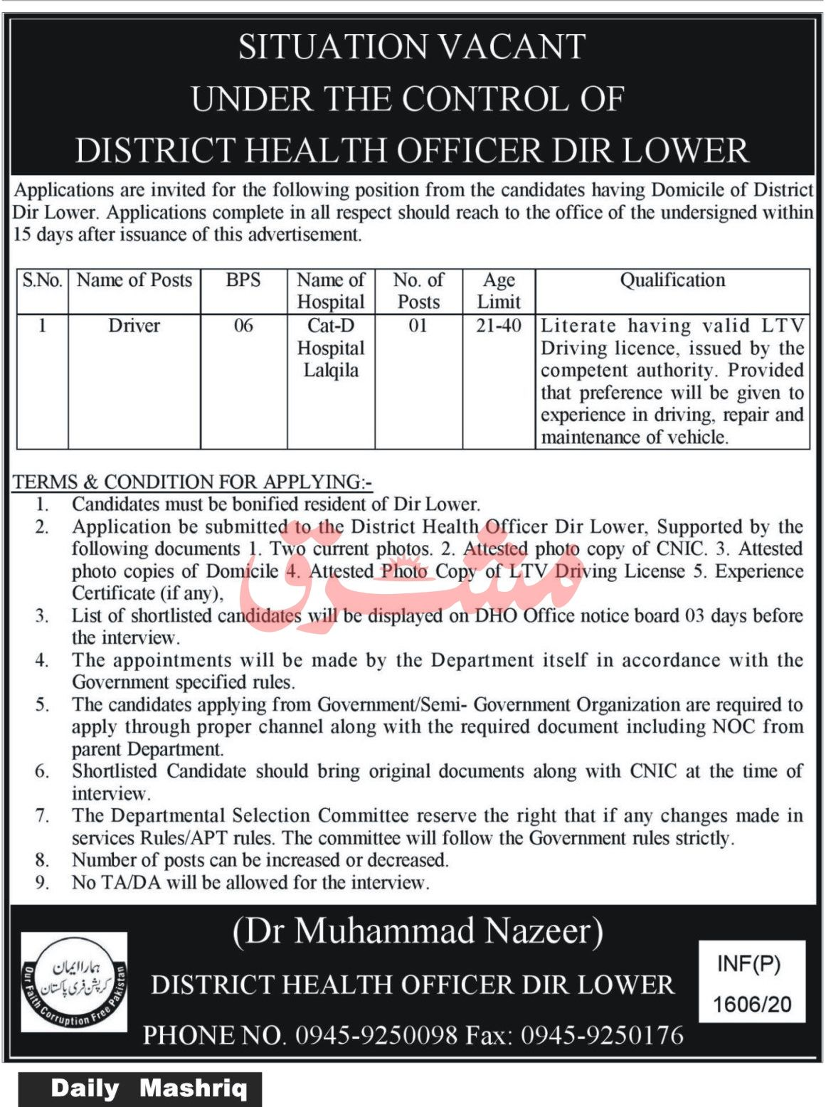 Jobs in District Health Office Dir Lower in 2020 No