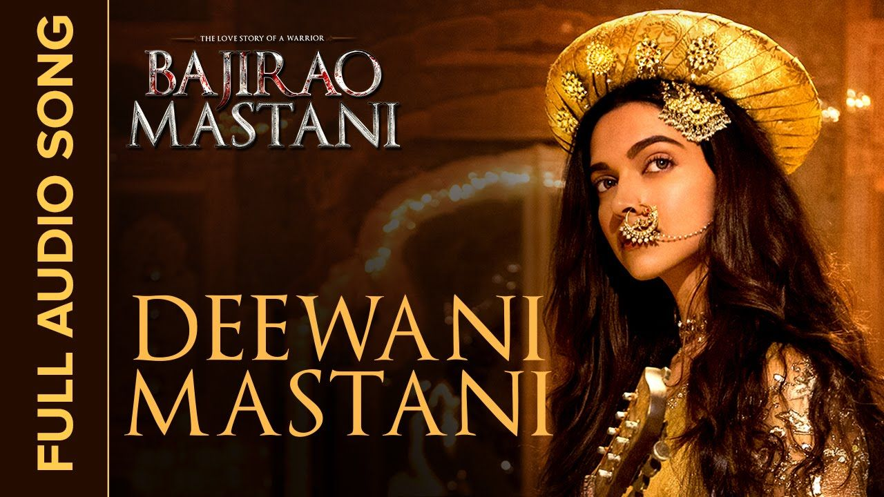 Divani Me Diwani Song Download Deewani Mastani Full Audio Song Bajirao Mastani Music