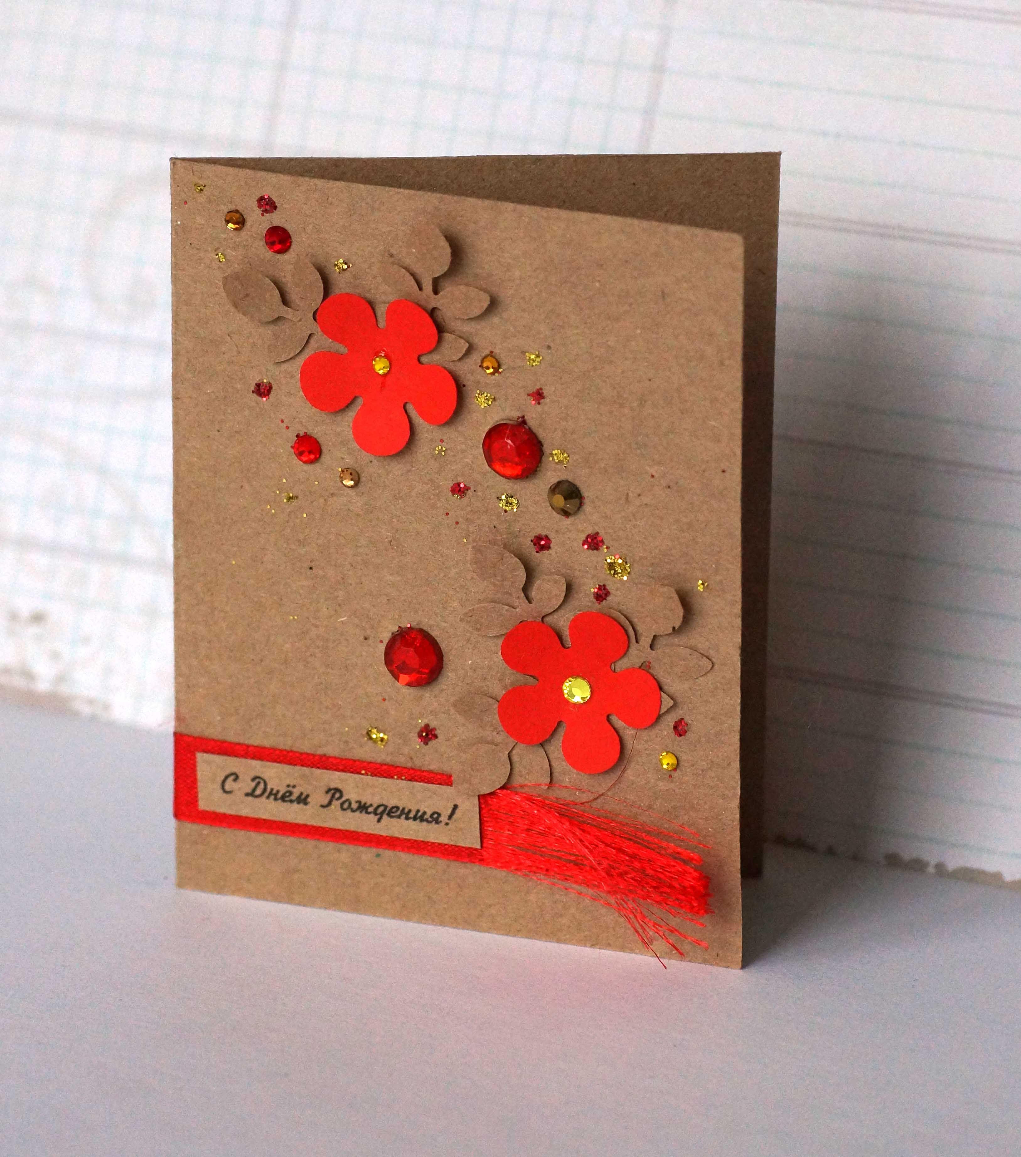 Картинки лисом, идеи для самодельных открыток