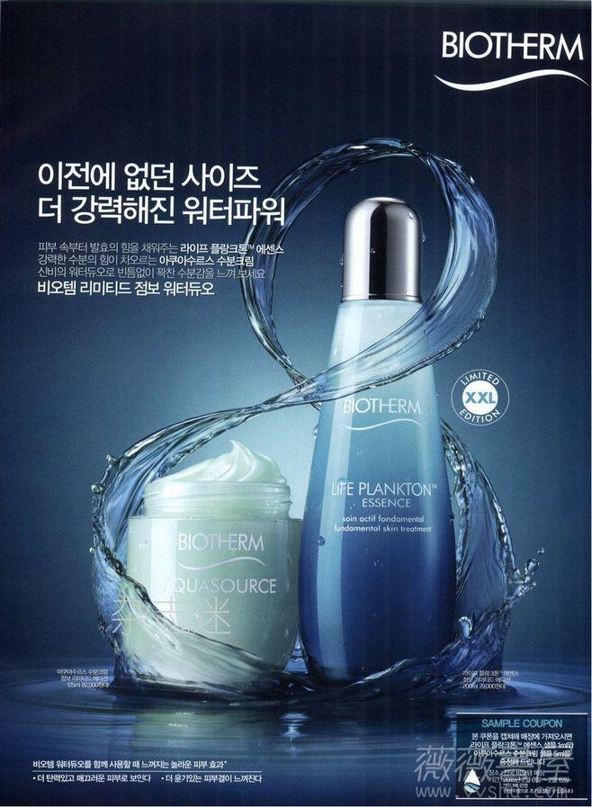 #ads #beauty   cosmetic ad   Pinterest   Ads, Cosmetics ...