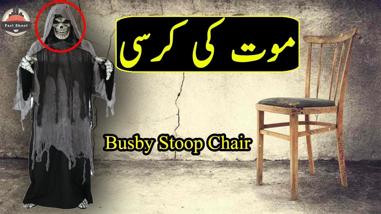 Busby Stoop Chair In Urdu Katil Kursi Cursed Chair The Chair Of De Busby Stoop Cursing