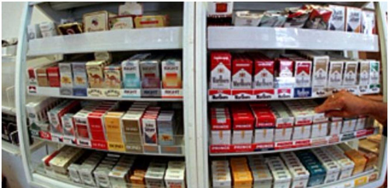 بعد ارتفاع أسعار المعسل والسجائر هذا ما أوضحته الريجي بتوقيت بيروت اخبار لبنان و العالم
