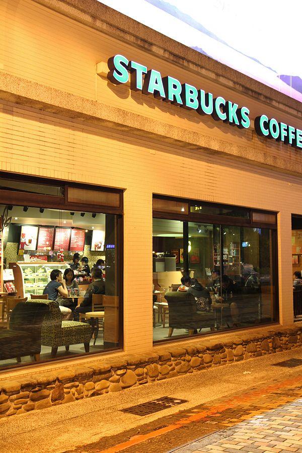 Starbucks Coffee Starbucks coffee, Starbucks, Starbucks girl
