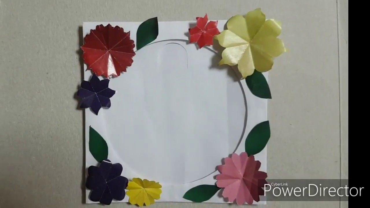 Eid Mubarak Greeting Card How To Make Greeting Card For Ramadan Pape New Year Cards Handmade Simple Cards Handmade How To Make Scrapbook
