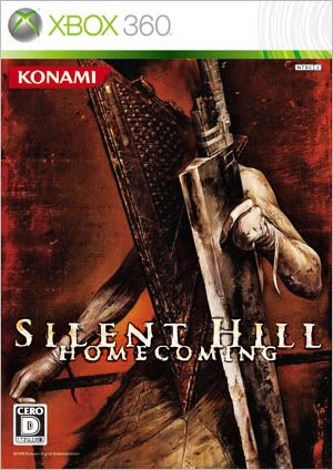 Silent Hill Homecoming Silent Hill Art Pyramid Head Silent Hill