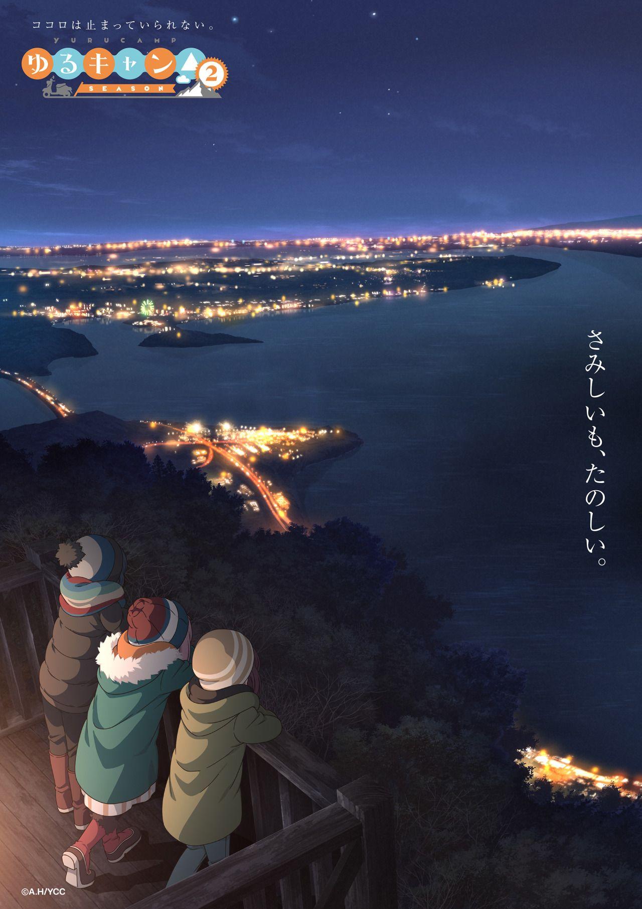 「Anime scenary」おしゃれまとめの人気アイデア|Pinterest|Mrsekenn 78【2020