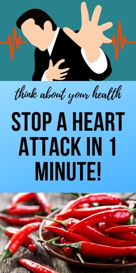 Stop A Heart Attack In 1 Minute! #300workout