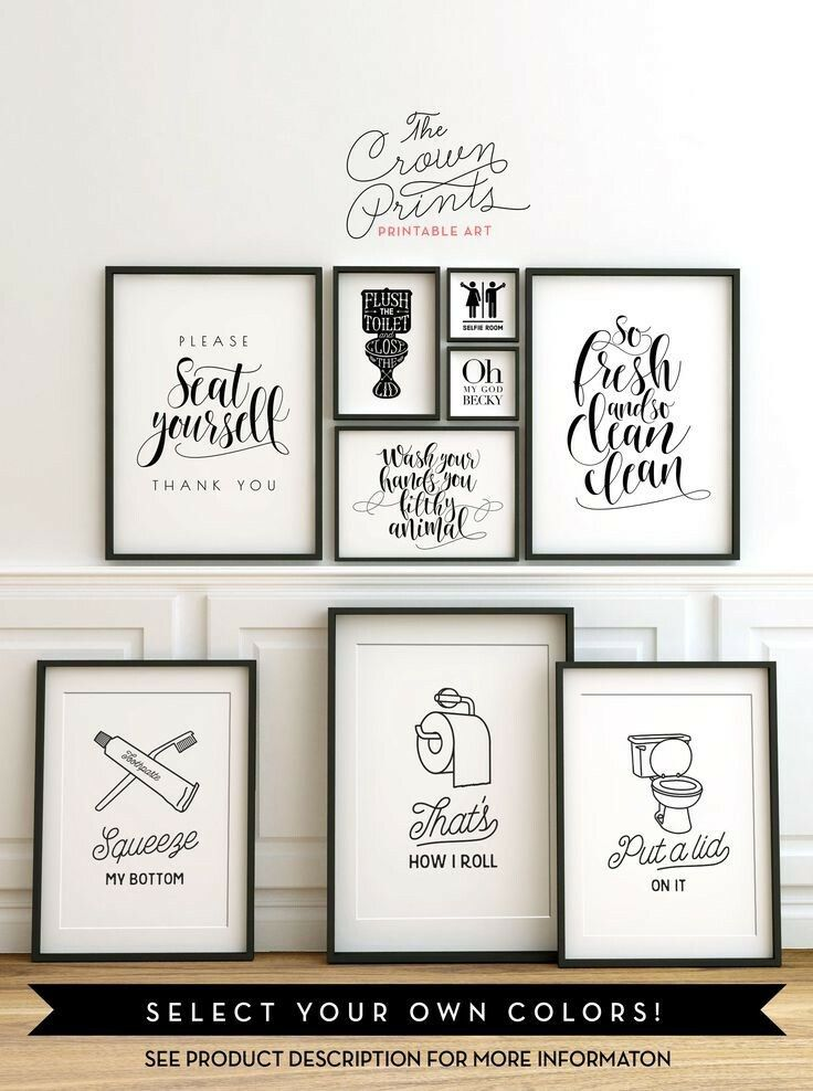 More Signs For The Master Bath Bathroom Wall Art Printables Bathroom Printables Funny Bathroom Art