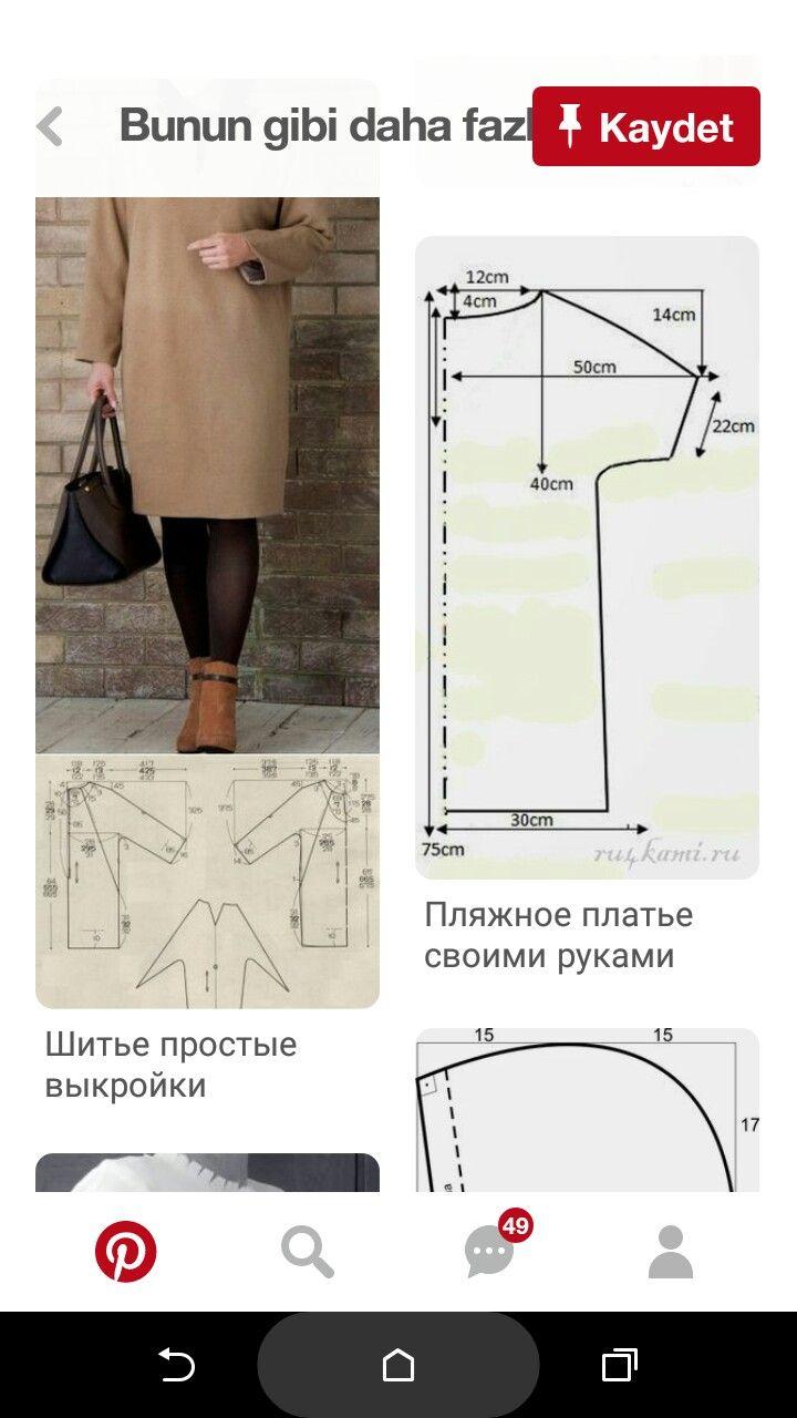 Pin de MJ en Costura | Pinterest | Chaquetas, Moda para damas y ...
