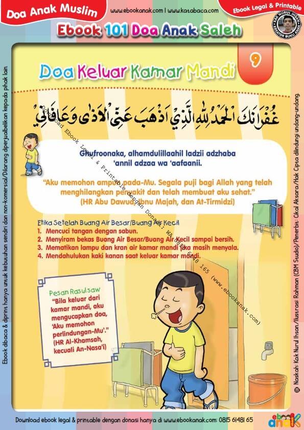 Ebook 101 Doa Anak Saleh Doa Keluar Kamar Mandi 11 Ebook Anak Doa Literasi Pendidikan