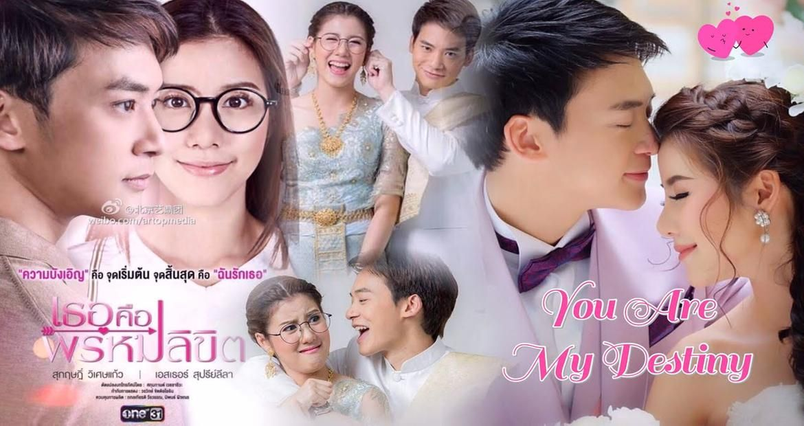 Download You Are My Destiny Thai Drama Ep 1 Eng Sub idea gallery