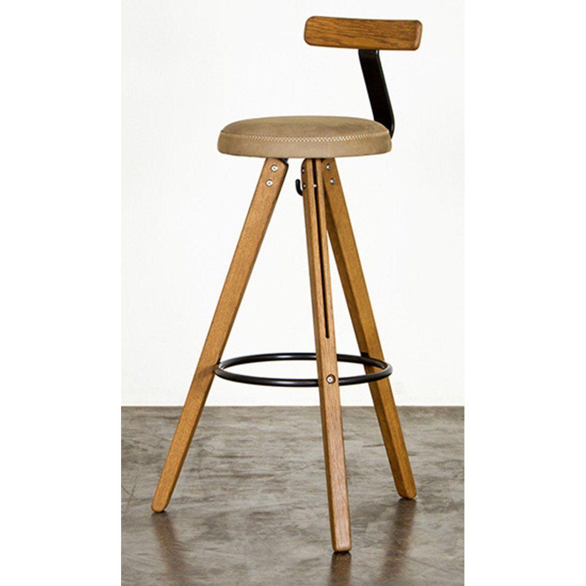 Nuevo Living Theo Bar Stool Bar stools, Bar stool chairs