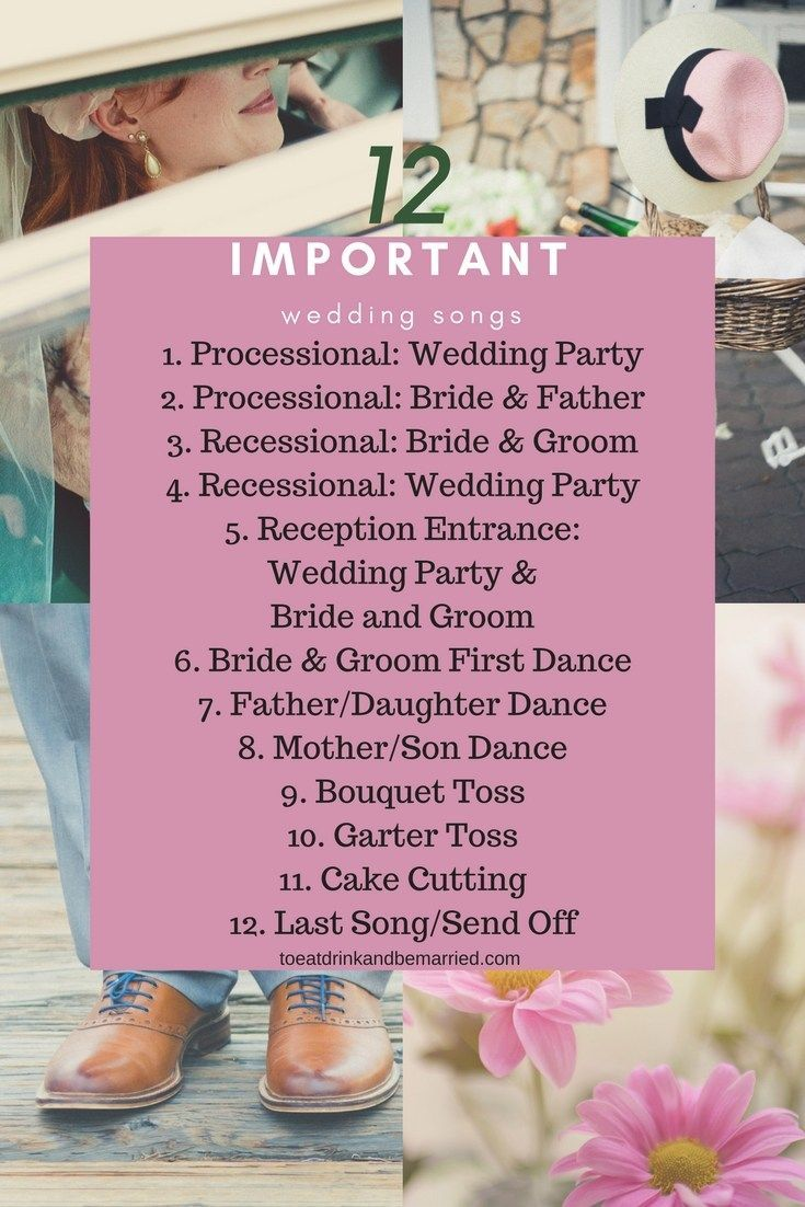 12 important wedding day songs that should be at every wedding. | My ...