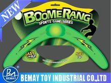 Frisbee - search result, Bemay Toy Co., Ltd.