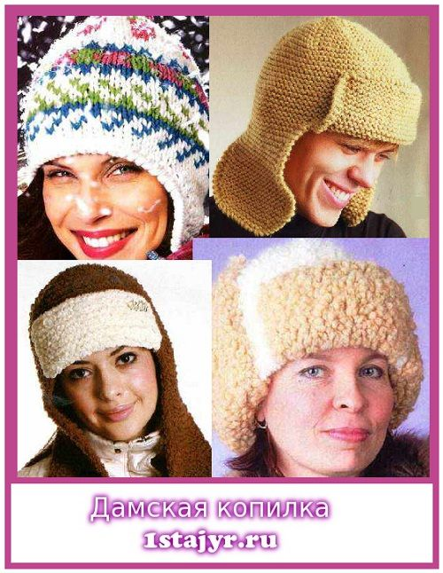 зимние вязаные шапки ушанки   Шапульки   Crochet hats ...