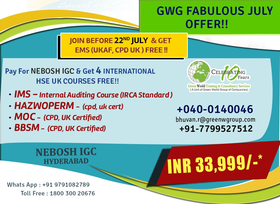 Gwg Exclusive July Offer Pay For Nebosh Igc Get 4 International