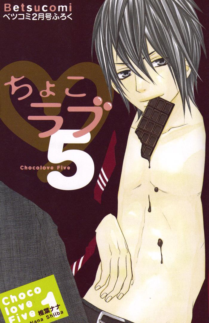 Chocolate Sensou Manga, Mangas, Online gratis