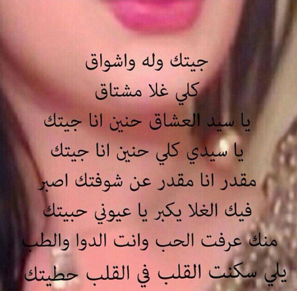 Pin By ʝɛɛɬɛƙ Al3nzii On الغلا كله Tattoo Quotes Quotes Tattoos