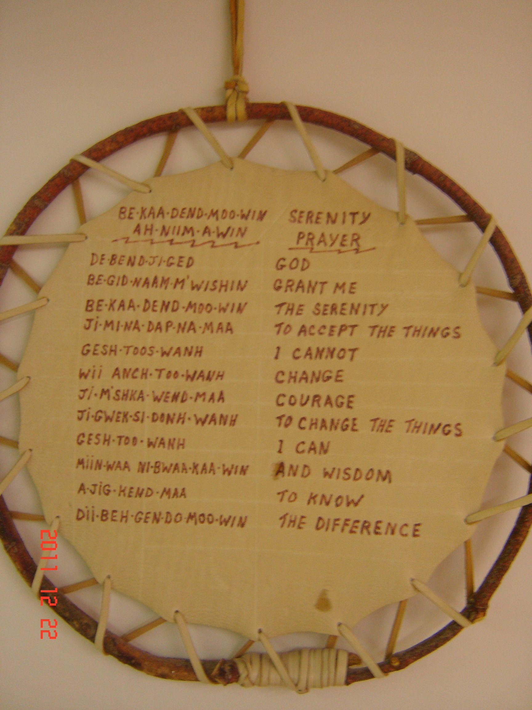worksheet Serenity Prayer Worksheet the serenity prayer in ojibway wikwemikong native quilt and wikwemikong