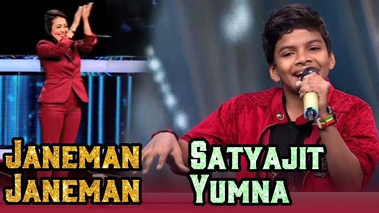 Jaaneman Jaaneman Satyajit Jena And Yumna Ajin Choti Si Baat Movie Youtube Ajin Baseball Cards