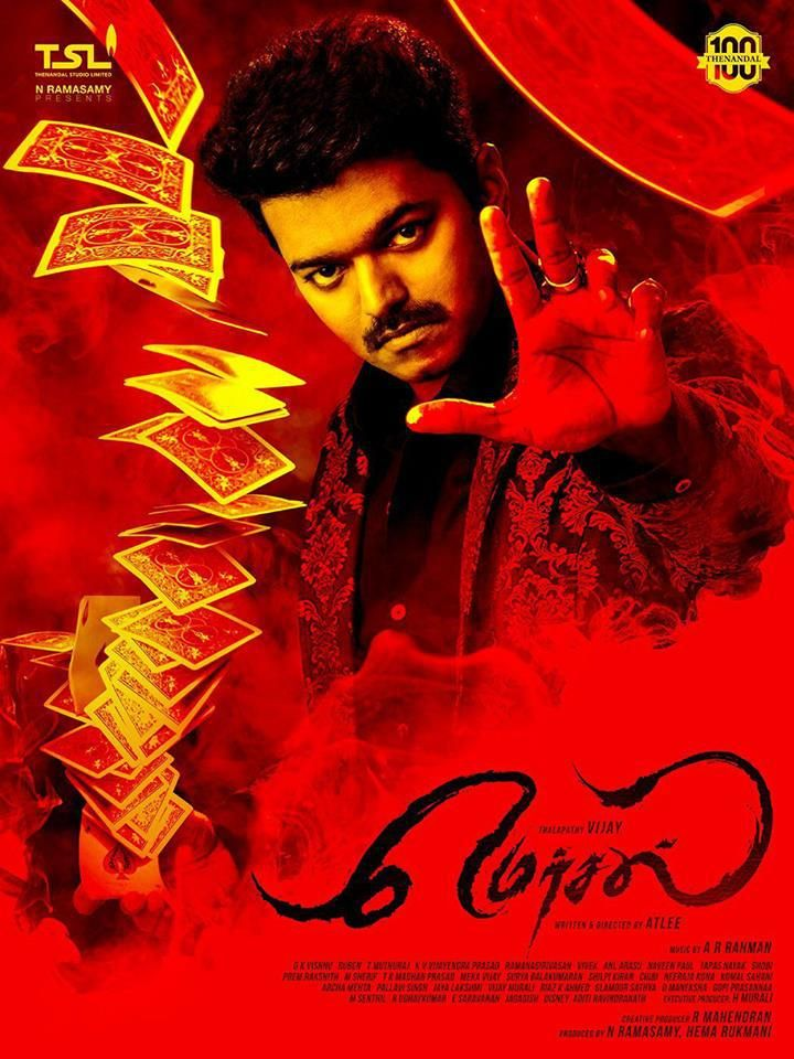 Pin By Gopi Tech Tamil On Vijay Actor Pinterest Movies Movies
