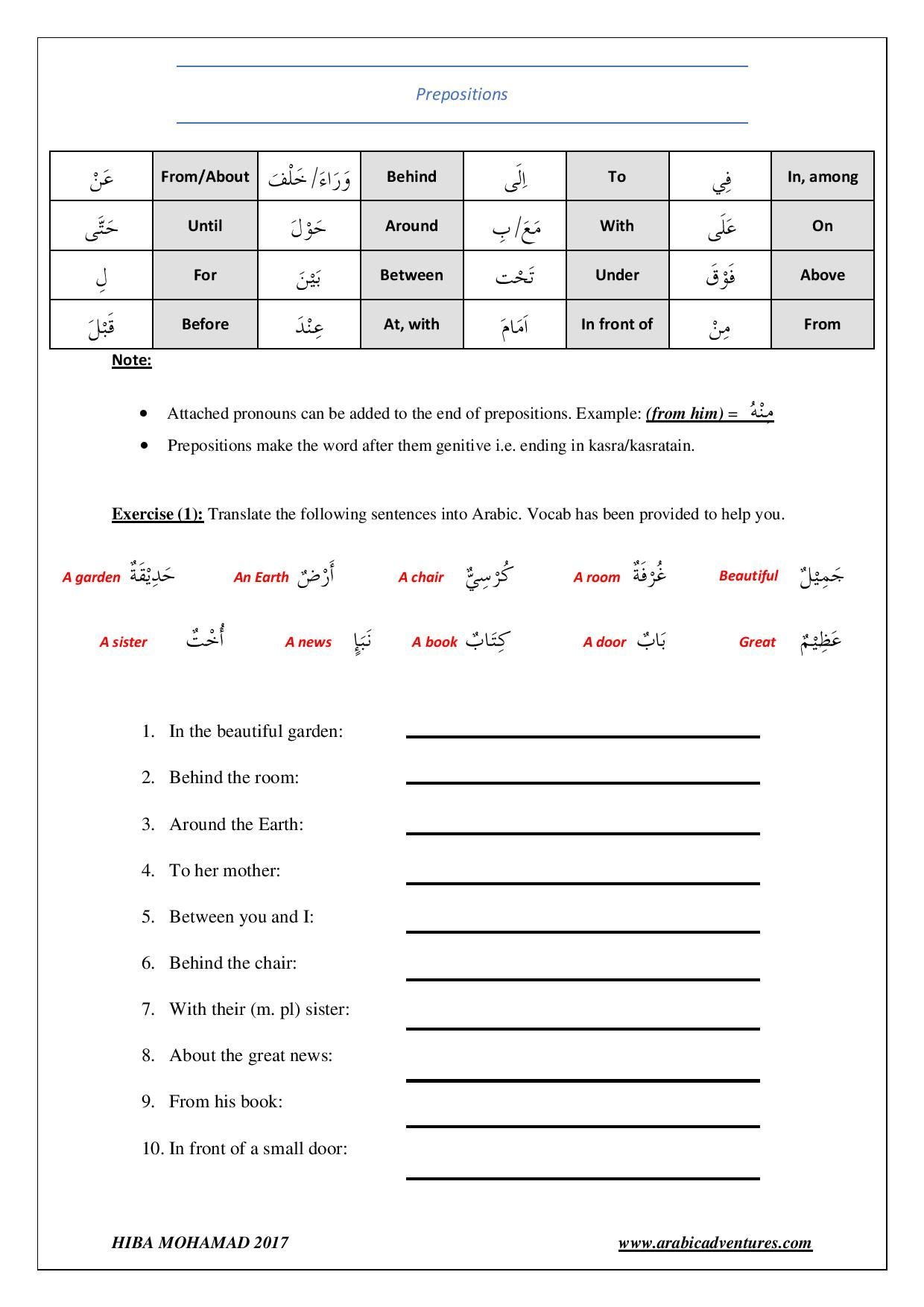 Prepositions worksheet www.arabicadventures.com   Grammar worksheets [ 1754 x 1240 Pixel ]