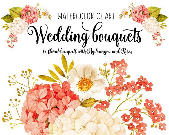 watercolour floral clipart wedding clipart hydrangea png wedding rh pinterest ca
