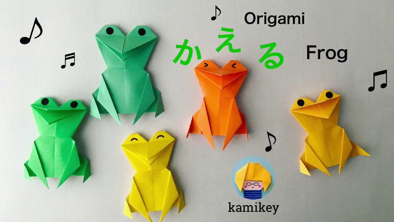 折り紙 かえる Origami Frog かえる 折り紙 カエル 折り紙 折り紙