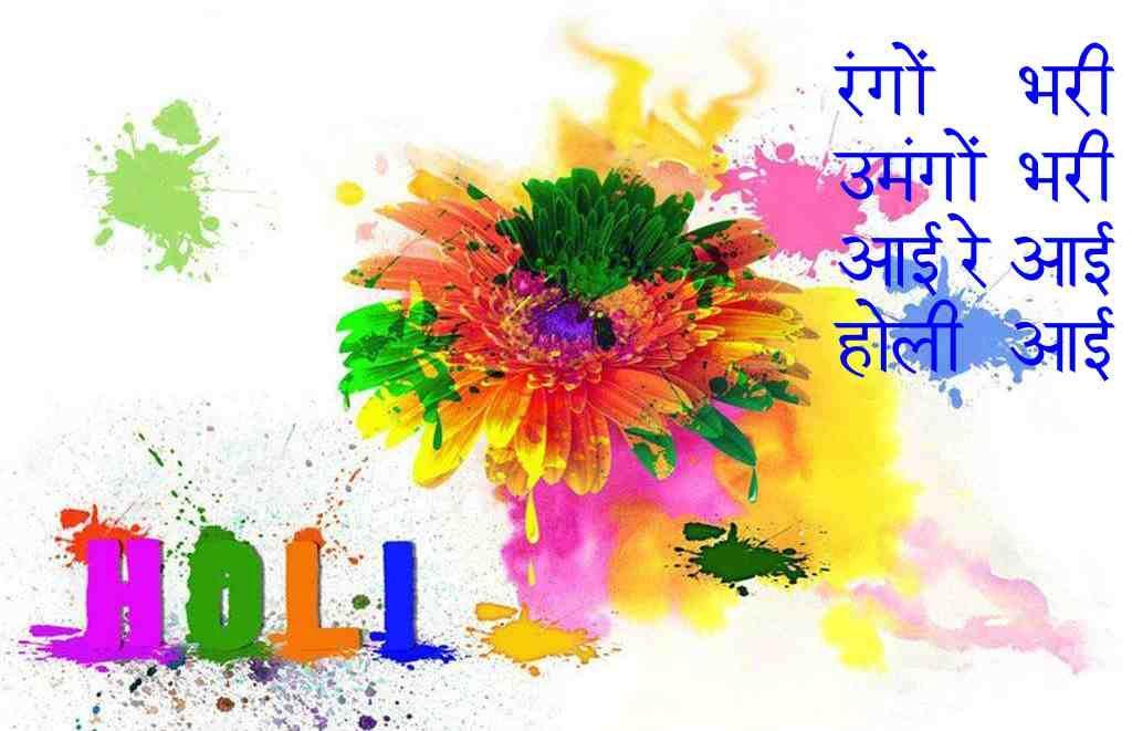 Happy Holi 2014 Images Happy holi wallpaper, Holi wishes