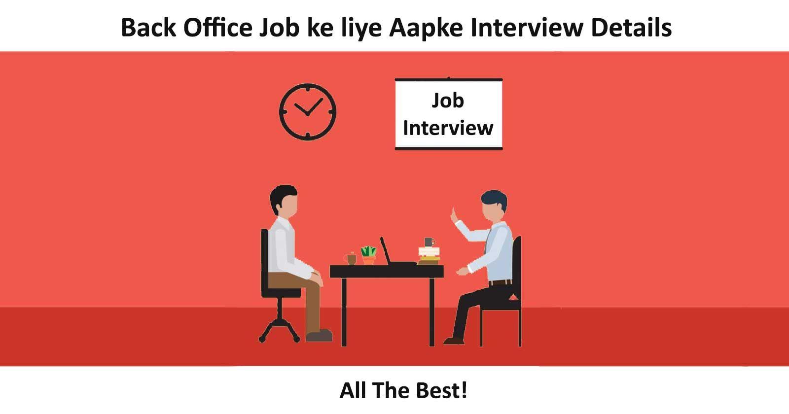 Back Office Job Office Job Job Office Admin