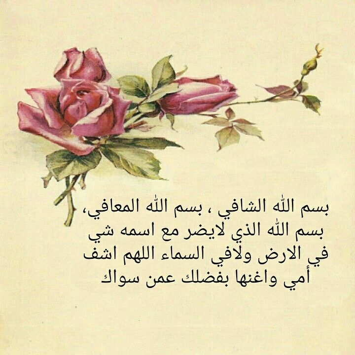 Pin By ادعيه و اذكار On الله أكبر Islam Quran Peace Be Upon Him Islam