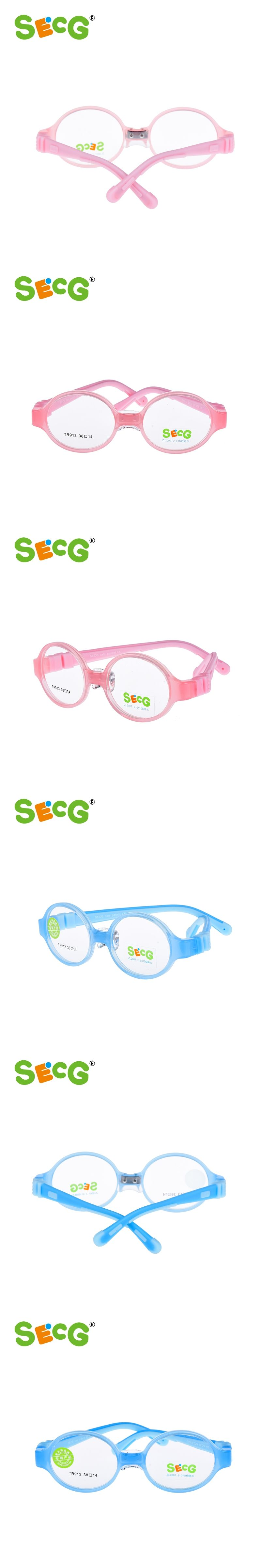 Children\'s Optical 12 pcs/set wholesale Glasses Frame Myopia ...