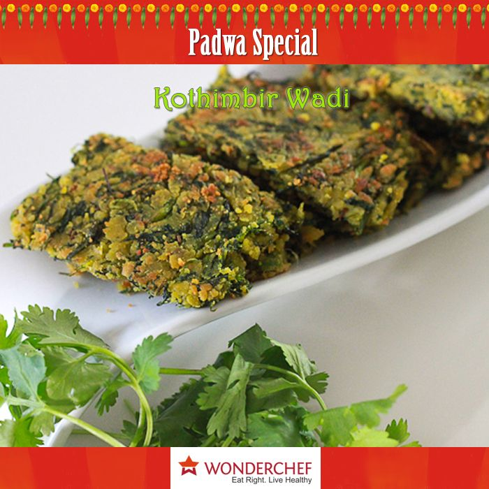 Kothimbir vadi a delicious traditional maharashtrian snack by kothimbir vadi a delicious traditional maharashtrian snack by chef sanjeev kapoor forumfinder Image collections