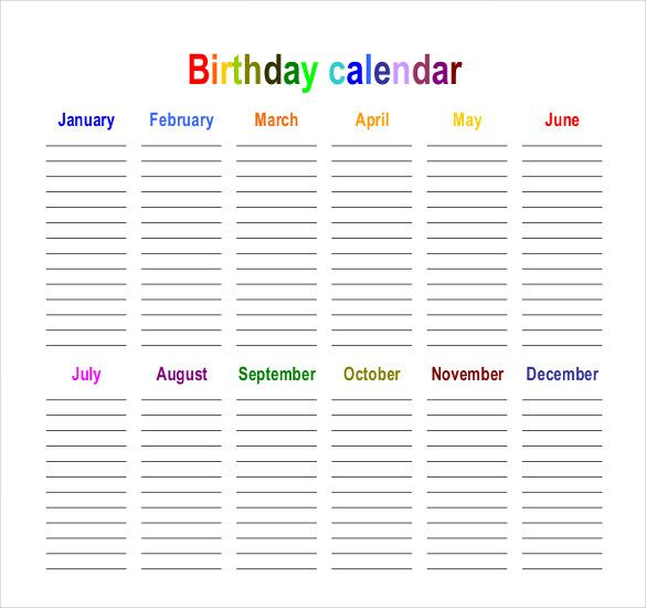 Birthday Calendar Calendar Template Favorite Websites Birthday