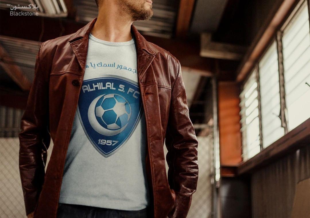 طباعة تيشرتات الرياض تيشيرت تيشرت الهلال Custom T Shirt Printing Hoodie Print Print T Shirt
