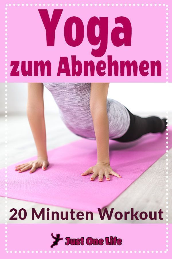 Weight Loss Yoga - 20 Minute Workout -  Losing weight yoga is suitable for beginners and experienced...