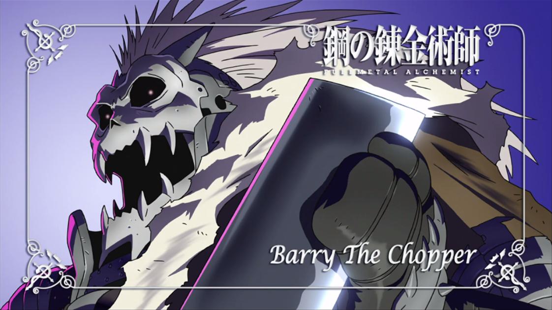 Barry The Chopper #8 - Fullmetal Alchemist | Fullmetal alchemist, Alchemist,  Fullmetal brotherhood