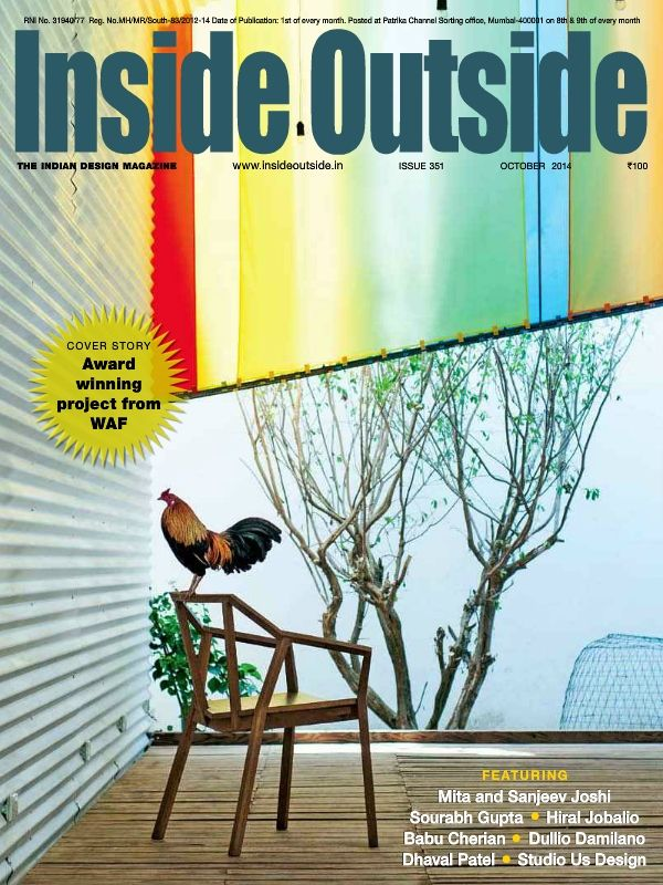 INSIDE OUTSIDE Is Indiau0027s First, And Foremost Monthly Magazine On Interior  Design And Architecture.The Magazine Focuses On Well Designed Interiors.