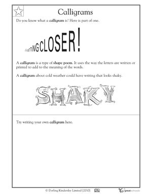 Our 5 favorite preK math worksheets | Activities, Prefixes and ...
