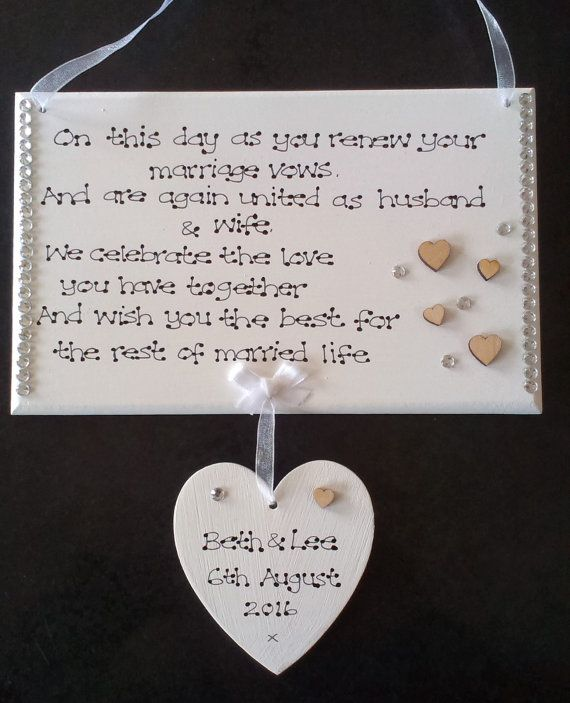 Personalised Handmade Renewing Of Wedding Vows Renew Marriage Poem Gift Plaque Exclusive To Kaz Kraft UK