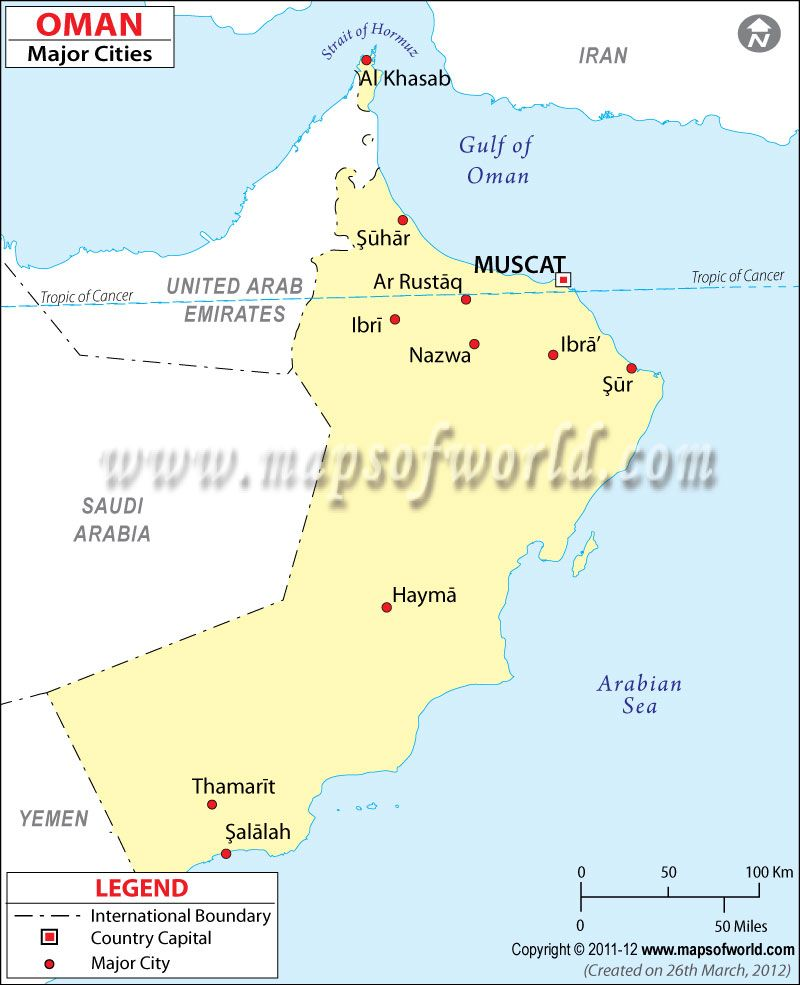 map of oman cities Google Search MAPS Pinterest City maps