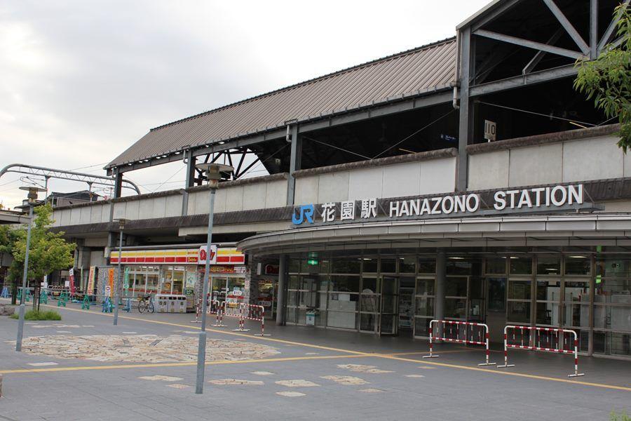 駅めぐり第11弾・ 山陰本線全161駅。その(5)花園駅です。    自家用車で各駅を訪ねました。まだ33駅で道半ばです。    花園駅(はなぞのえき)は、京都府京都市右京区花園寺ノ内町にある、西日本旅客鉄道(JR西日本)山陰本線の駅である。「嵯峨野線」の愛称区間に含まれている。