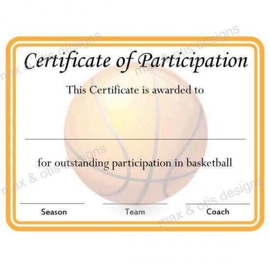 Basketball certificate of participation now fillable pdf for Basketball mvp certificate template