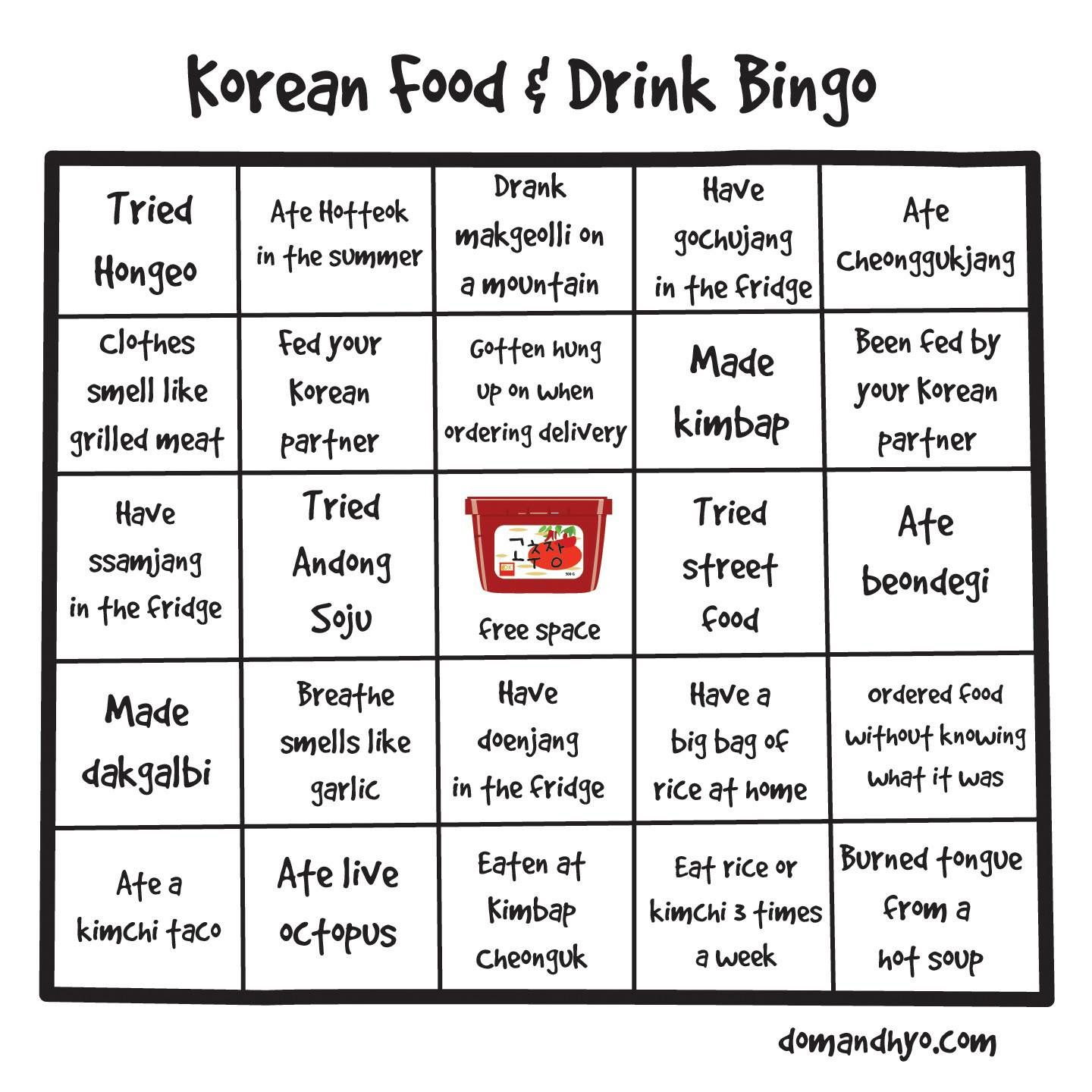 Korean Food & Drink Bingo