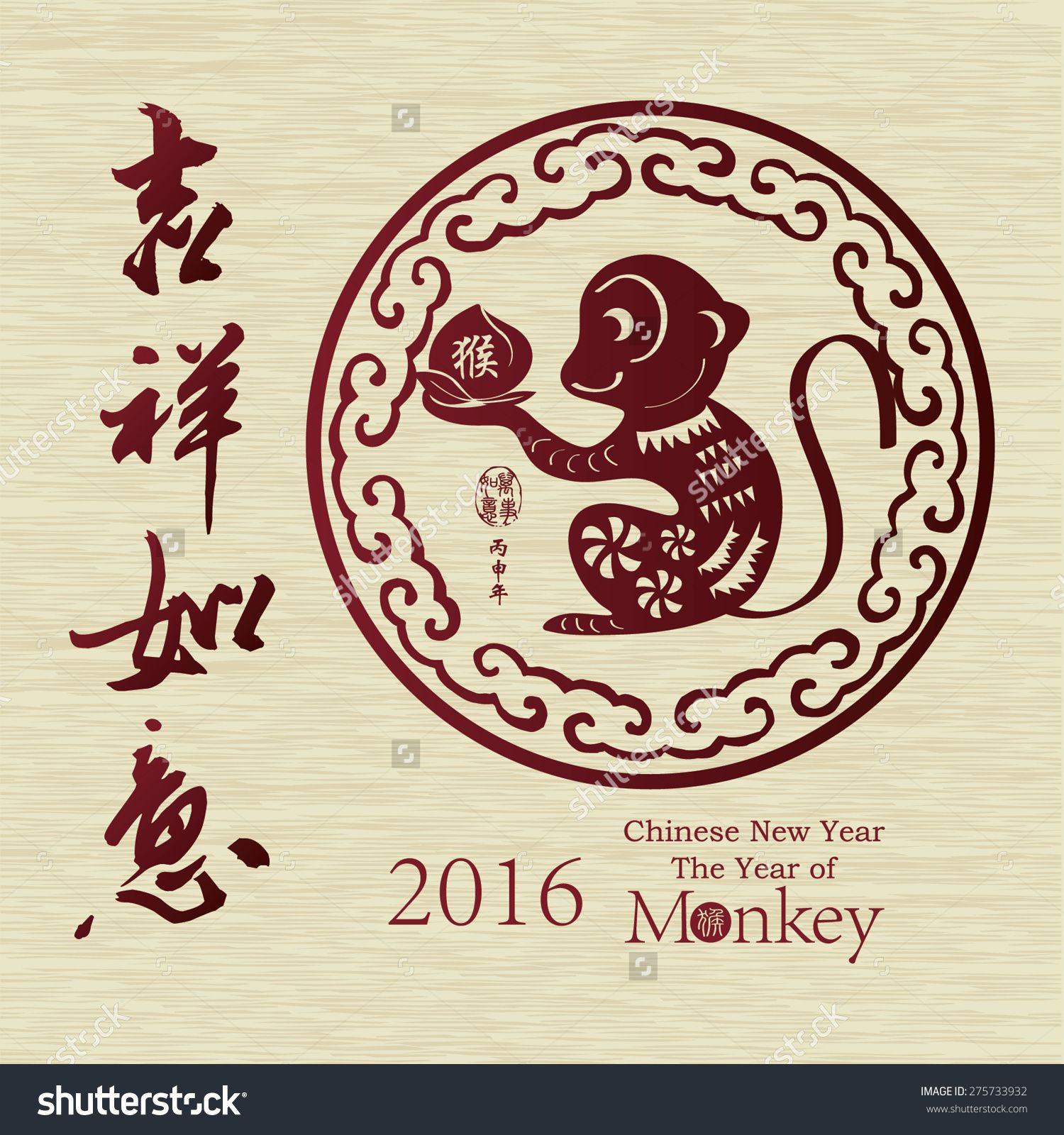 Stock Vector Chinese New Year Greeting Card Design Chinese Year Of