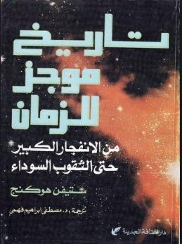 تحميل كتاب the personal mba مترجم