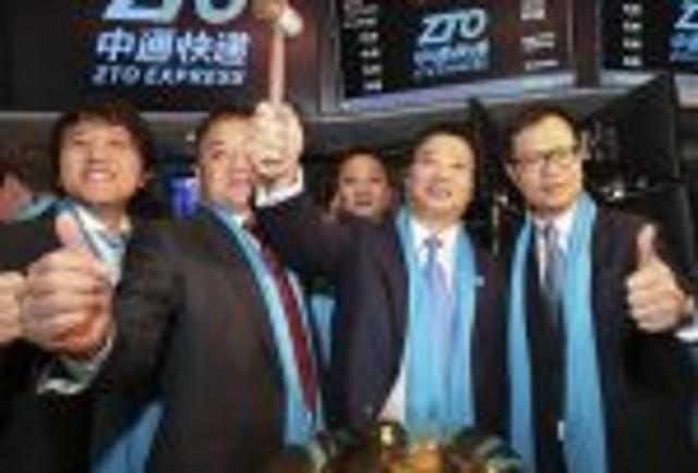 Sequoia Capital Scores Again With A Chinese Tech IPO in NY via #IBM #Cloud @IBM_DS_Europe