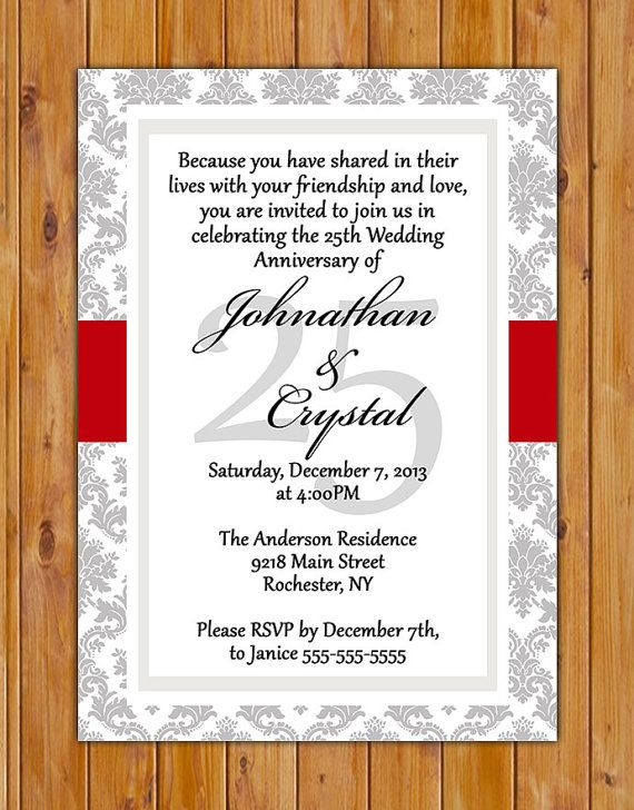 25th Wedding Anniversary Invitation Red and Grey Silver Damask - anniversary invitation template