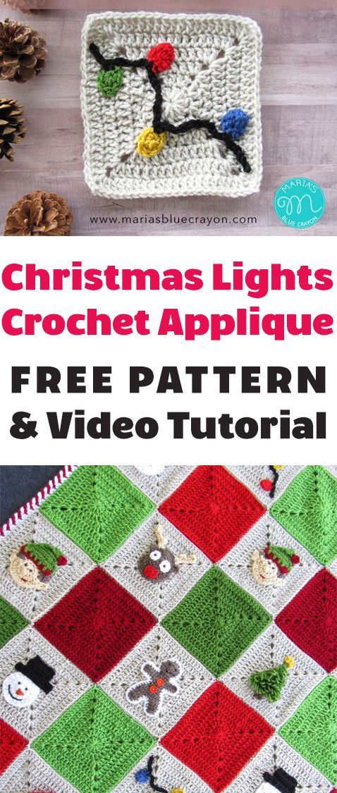 Make the Christmas Lights applique for the Christmas Granny Square